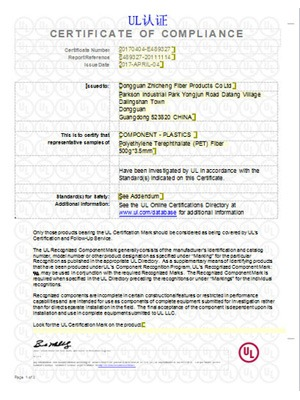 鼎点UL工厂认证证书