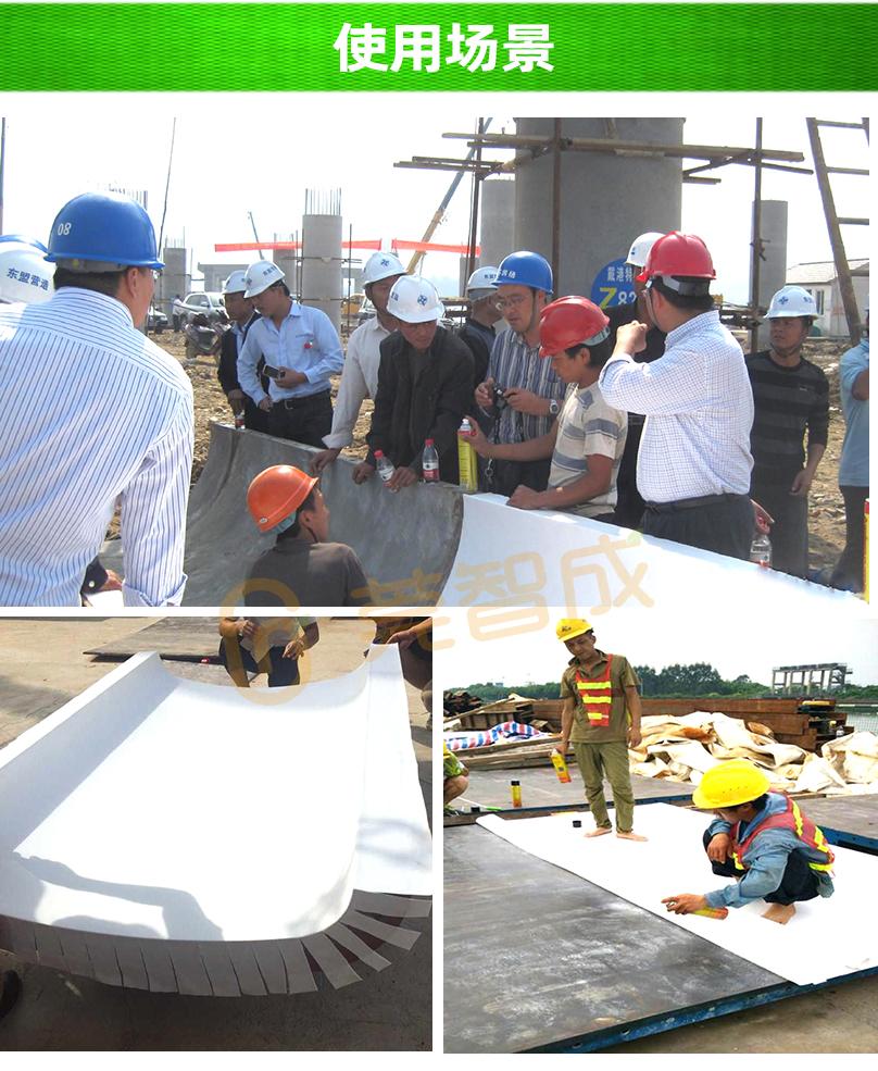模板布可用于高铁无轨匝道、桥梁、桥墩、码头、水坝、地下工程等