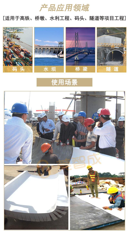 混凝土透水模板布应用领域